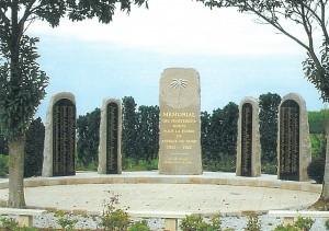 Mémorial AFN